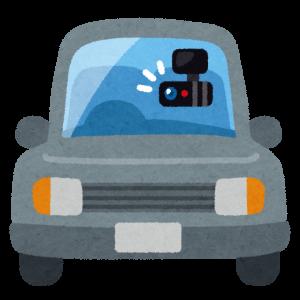 交通事故7